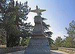 Памятник советским воинам 8-й воздушной армии.JPG