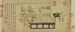 Портрет Ни Цзаня ок 1340 Аноним.Гугун, Тайбэй..jpg