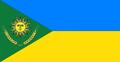 Прапор Славянського району.png