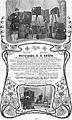 Реклама фотографа К. К. Буллы, 1902.jpg