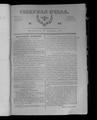 Северная Пчела 1831 №088 (23 апр.).PDF