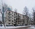 Снос домов на Рублёвском шоссе и Ярцевской улице (16583248951).jpg