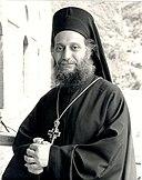 Старец Емилиан, игумен монастыря Симонопетра.jpg