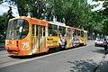 Транспорт в Донецке 018.jpg