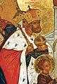 Царь Александр III, царица Мария Федоровна, деталь иконы Новорусская Богоматерь.jpg