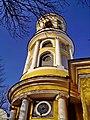 Церковь Иконы Божией Матери 'Всех скорбящих Радость' на Большой Ордынке фото 1.JPG