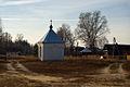 Часовня в память о гибели Александра II (Московская область, Шатура, деревня Красное) DSC 8427 680.jpg