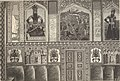 Часть стены сардарского дворца в Эривани.jpg