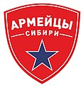Эмблема клуба ДЮХК Армейцы Сибири.jpg