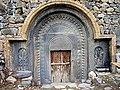 Գետաթաղի Սուրբ Աստվածածին եկեղեցի 04.jpg