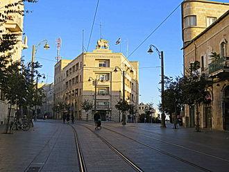 Generali Building - Image: בניין ג'נרלי נקודת מבט רחוקה