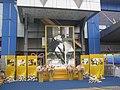 วันมาตรฐานฝีมือแรงงานแห่งชาติ - panoramio (7).jpg