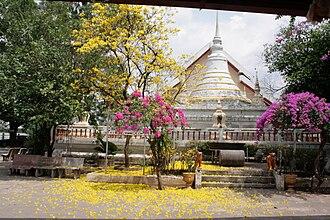Ranong Province - Image: เจดีย์วัดอุปนันทาราม