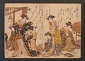 「吉原傾城」新美人合自筆鏡-Yoshiwara Courtesans- A New Mirror Comparing the Calligraphy of Beauties (Yoshiwara keisei- Shin bijin awase jihitsu kagami) MET JIB91 008.jpg