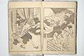 『絵本和漢誉』-Picture Book on Heroes of China and Japan (Ehon wakan no homare) MET 2013 882 06.jpg