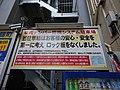 パークフィールド神田錦町 - panoramio (2).jpg