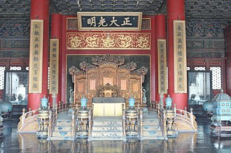 Palace of Heavenly Purity - Throne in the Palace of Heavenly Purity