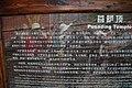 中國山西五台山世界遺產246.jpg