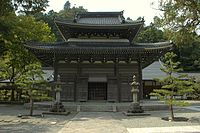 佛通寺 Buttsuji temple - panoramio.jpg