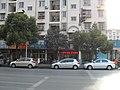 南京永乐路 - panoramio (1).jpg