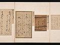 古筆切の手鏡 『藻鏡』-A Mirror of Gathered Seaweed (Mokagami) Calligraphy Album MET DP-13183-010.jpg