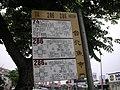 台北魚市站牌 20080412.jpg