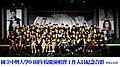國立中興大學102校慶演唱會工作人員紀念合影 20131103.jpg
