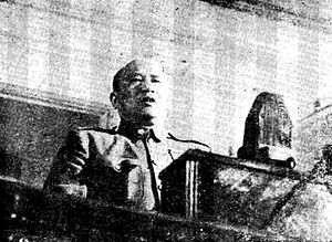 Bai Chongxi - Bai Chongxi as the 1st Minister of National Defense of the Republic of China after the 1947 Constitution.