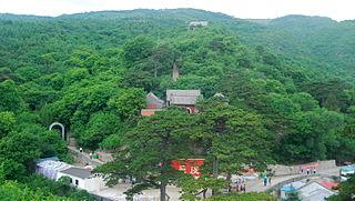 Mount Miaofeng