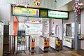 芝山千代田駅 Shibayama Chiyoda Sta. (51143043184).jpg