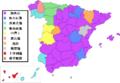 西班牙姓氏.png
