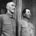 重慶會談 蔣介石與毛澤東.jpg