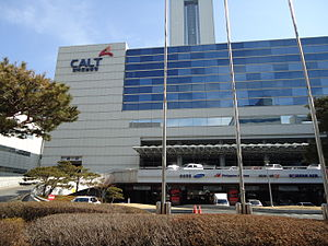 Korea City Air Terminal - Korea City Air Terminal