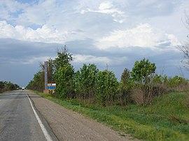 Телефонный код города Красногвардейское Республика Крым