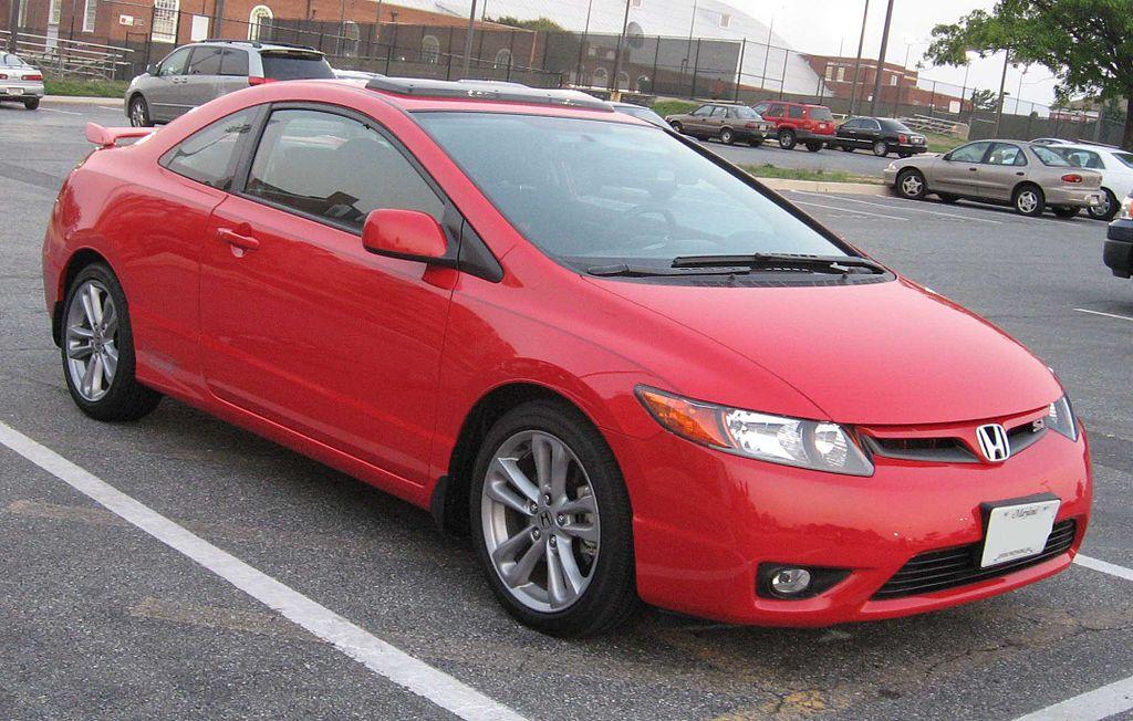 File 06 07 Honda Civic Si Coupe 2 Jpg Wikimedia Commons