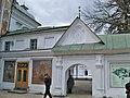 1.Київ Келії (корпус № 4).jpg
