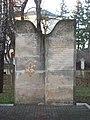 1. Пам'ятний знак на честь 400-річчя книгодрукування (Острог).JPG