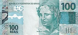 100 Brazil real Second Obverse.jpg