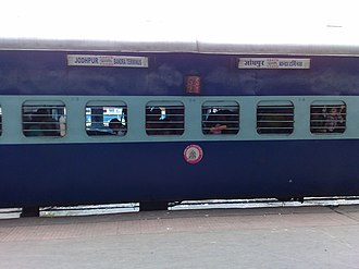 Suryanagri Express - Image: 12479 Suryanagri Express coach S2
