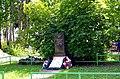 132. д.Котлы. Братская могила советских воинов.JPG