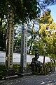 150124 Chishakuin Kyoto Japan09n.jpg