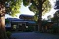 161223 Seikantei Odawara Japan02s3.jpg