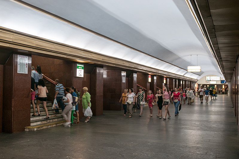 File:17-07-02-Metro Kiew RR74267.jpg