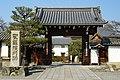 170216 Shogoin Kyoto Japan02n.jpg