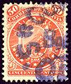 1890 Bolivia 50c 9 stars Mi31.jpg