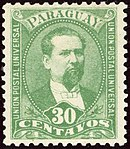 1892 30centavos Paraguay unused Yv36 Mi34.jpg