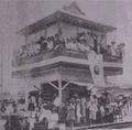 1918년 멕시코 탐피추 사진.PNG