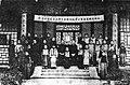 1919 山海关都署两等小学校附设女子国民学校师生合影.jpg