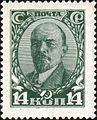 1927 CPA 288.jpg