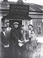 1934-1937. Актив Удачнянского сельсовета Постишевського района Донецкой области.jpg
